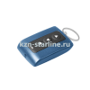 StarLine Slave B64 2CAN
