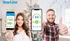 StarLine iOS 5.0: надежно и удобно