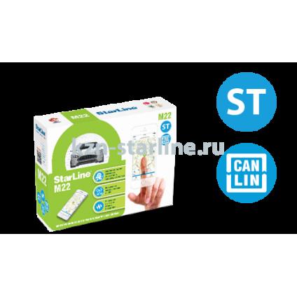 StarLine M22 CAN+LIN ST Охранно-мониторинговая система