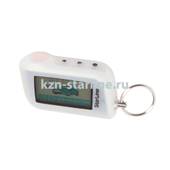 Чехол для брелка сигнализации StarLine A63/A93 белый Казань