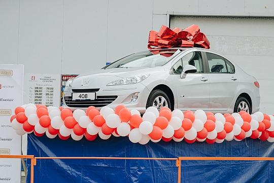 Peugeot — в подарок!