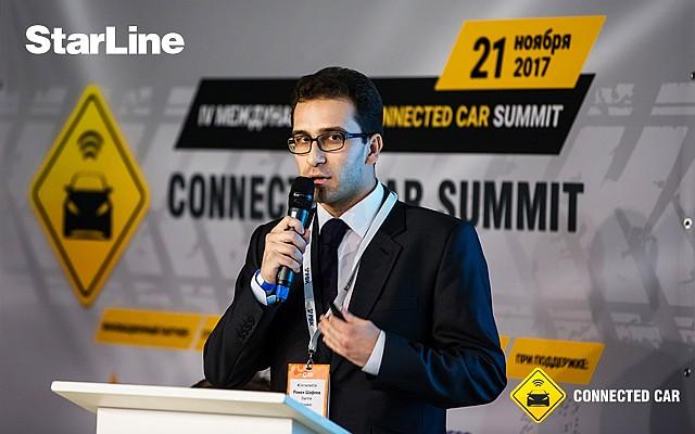 Поминутное автострахование StarLine на Connected Car 2017